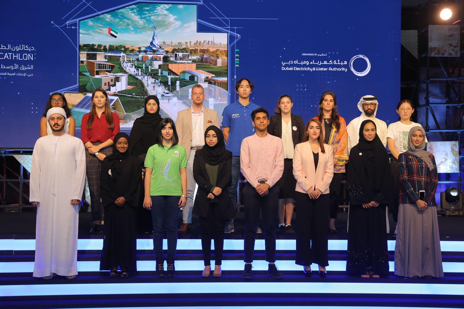 SDME 2020 Workshop 1 - Teams Announcement