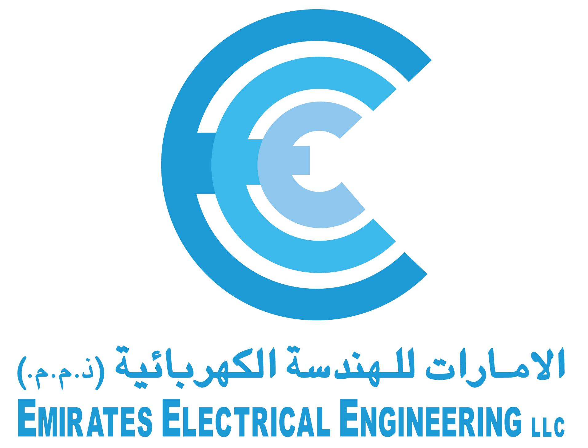 Emirates Electrical Engineering
